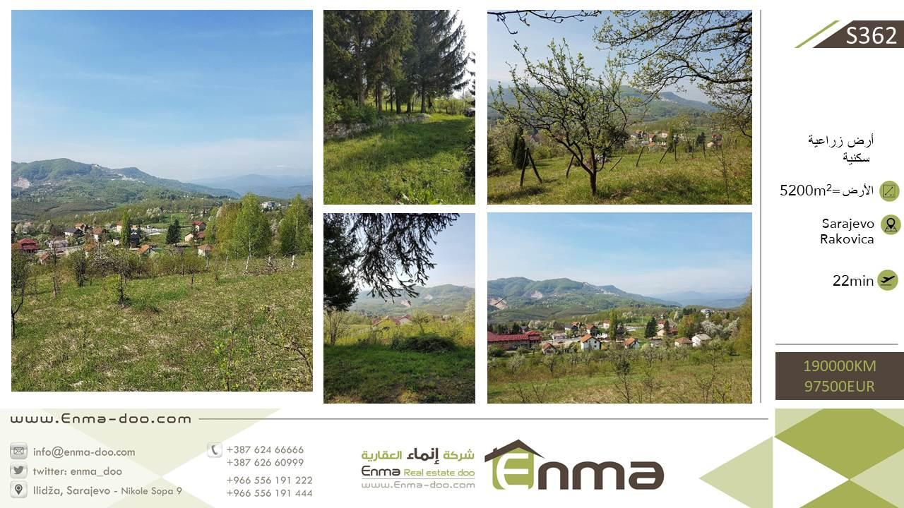 ارض 5200م2 في منطقة راكوفيتسا مع اطلالة جميلة بسعر 190000 مارك
