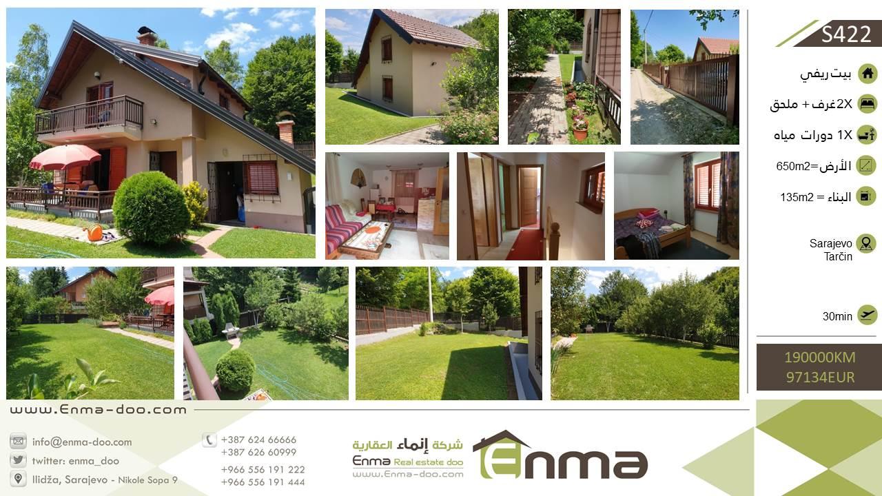 بيت ريفي 135م2 بحديقة جميلة في منطقة تارشين على ارض 650م2 بسعر 190000 مارك