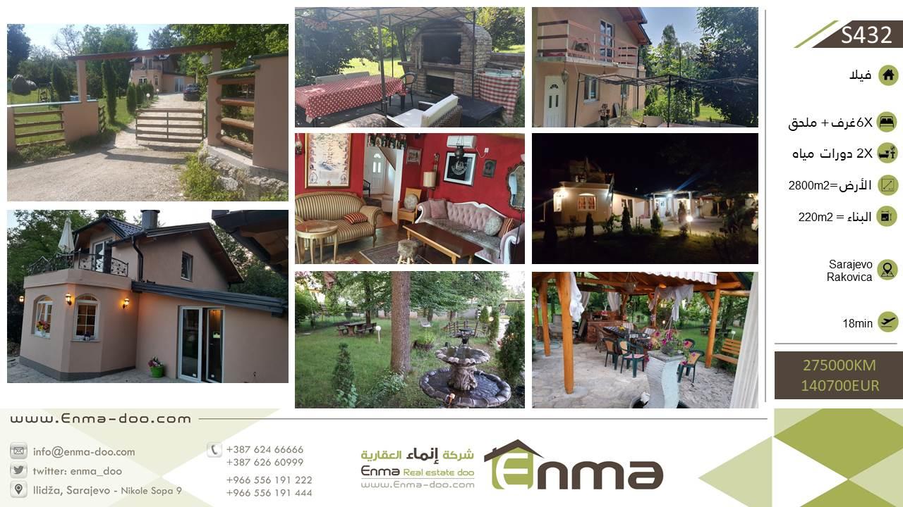 فيلا 220م2 بحديقة جميلة على ارض 2800م2 في منطقة راكوفيتسا بسعر 275000 مارك