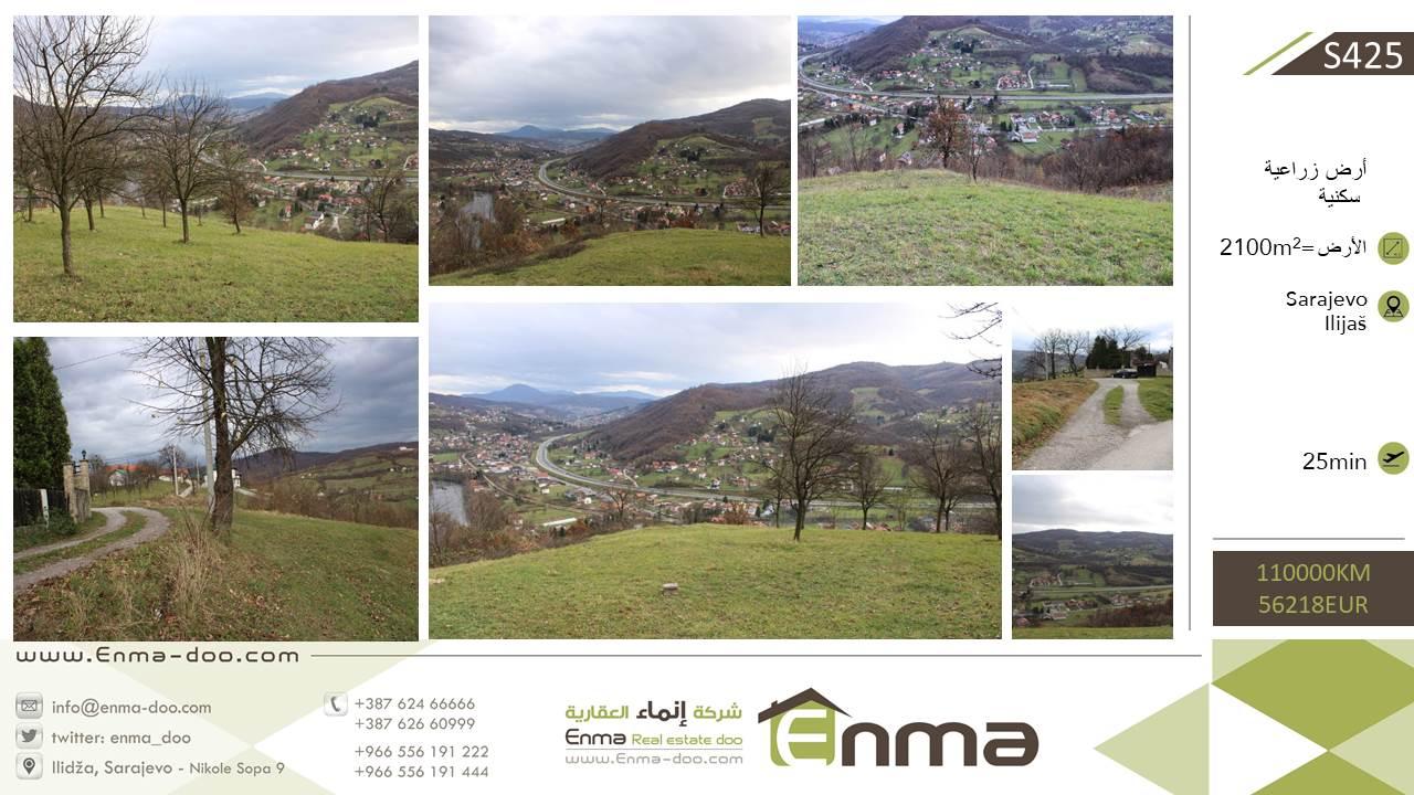 ارض 2100م2 في منطقة ايلياش باطلالة جميلة بسعر 110000 مارك