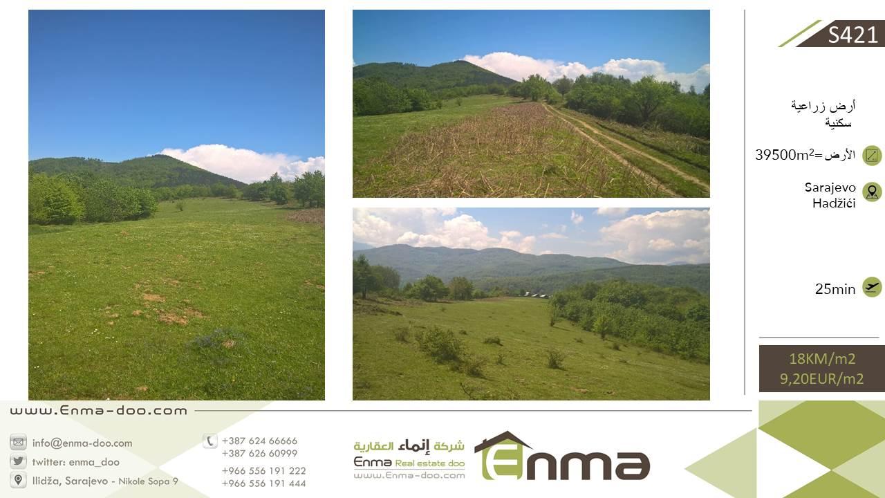 ارض 39500م2 في منطقة حجيتش مناسبة للمشروع و الاستثمار بسعر 18 مارك للمتر