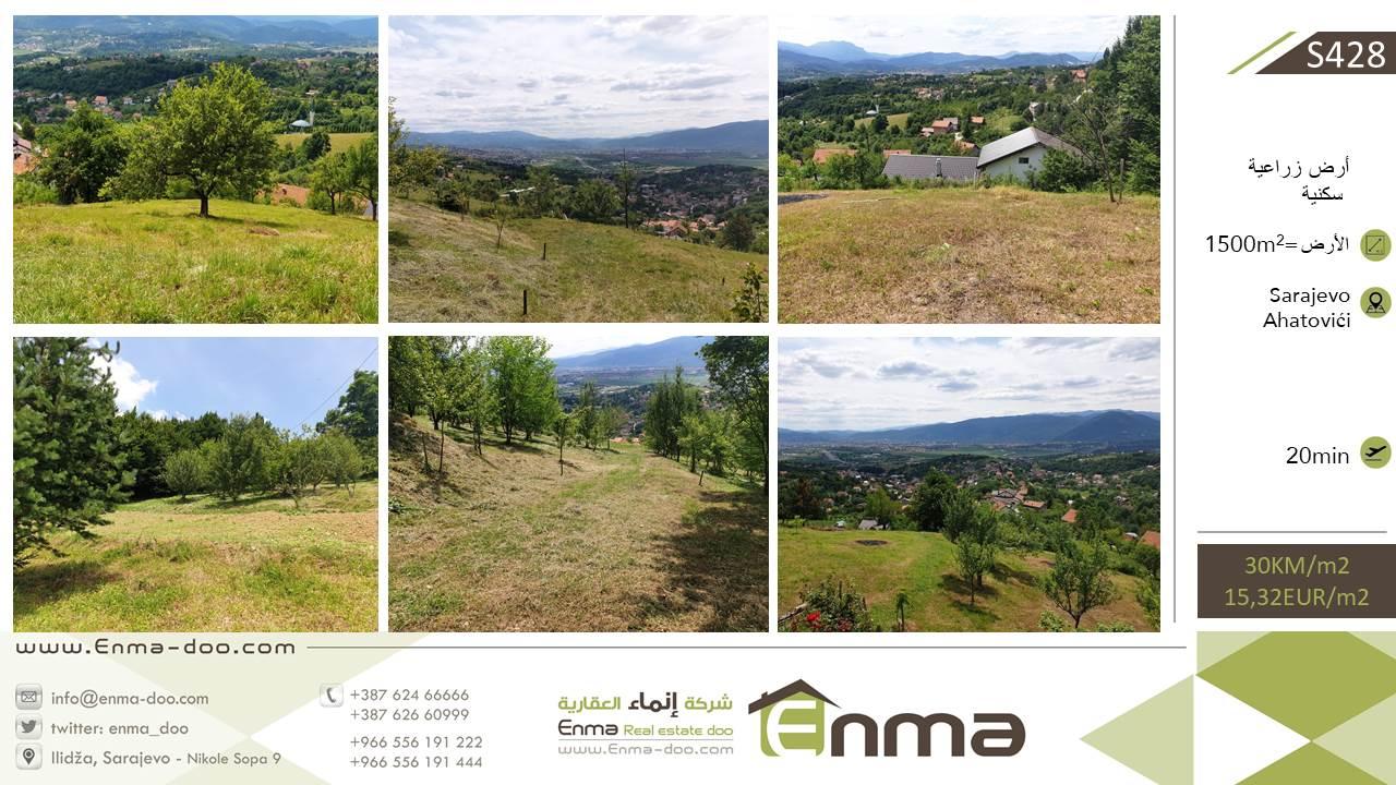 ارض 1500م2 في بلدية المدينة الجديدة باطلالة رائعة بسعر 30 مارك للمتر