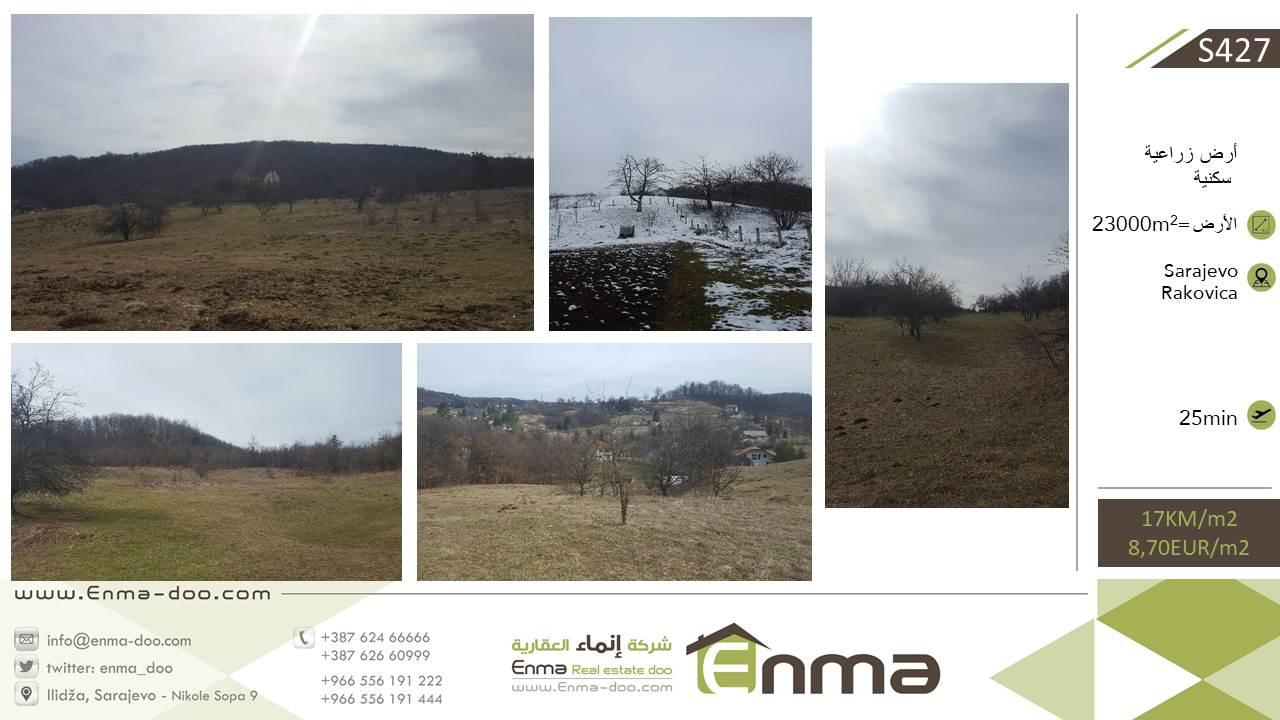 ارض 23000م2 في منطقة راكوفيتسا مناسبة للاستثمار بسعر 17 مارك للمتر