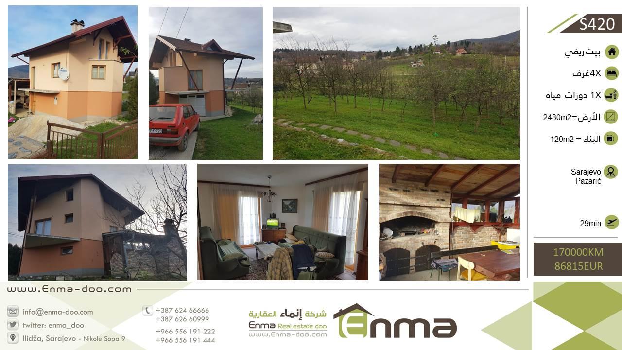 بيت ريفي 120م2 في منطقة بازاريتش على ارض 2480م2 بسعر 170000 مارك